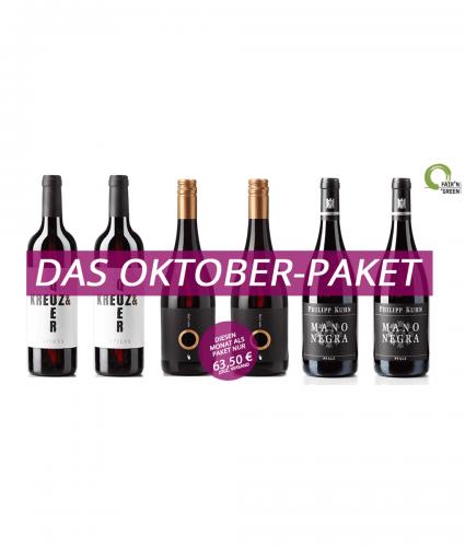 Das Oktober Wein-Paket 2017